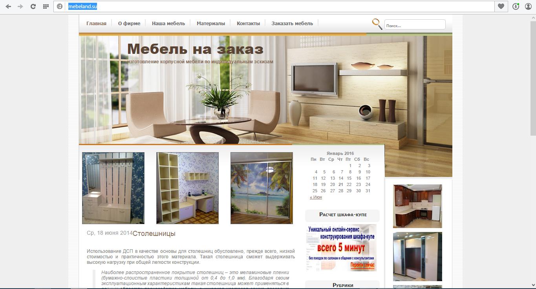 Изготовление сайта самостоятельно хостинг домен конструктор сайта